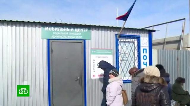 Более 1000 граждан ЛНР получили социальные пособия.Луганск, пособия и субсидии, Украина.НТВ.Ru: новости, видео, программы телеканала НТВ