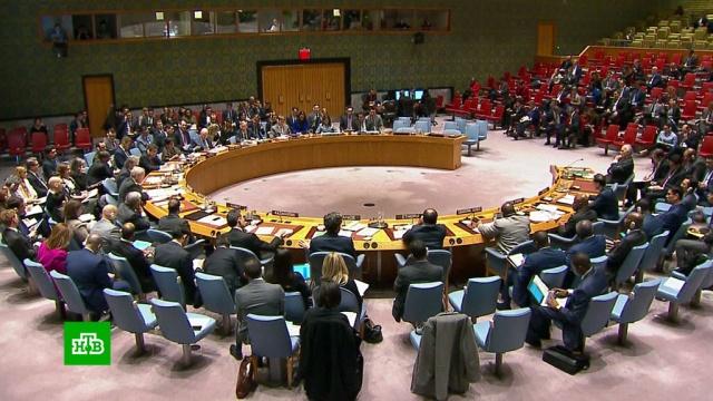 Постпред РФ при ООН увидел провокацию в заявлениях США по Сирии.войны и вооруженные конфликты, ООН, Сирия, США, терроризм.НТВ.Ru: новости, видео, программы телеканала НТВ