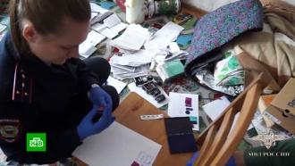 Эксперты изучают документы, изъятые в Москве из лабораторий пособников ИГ