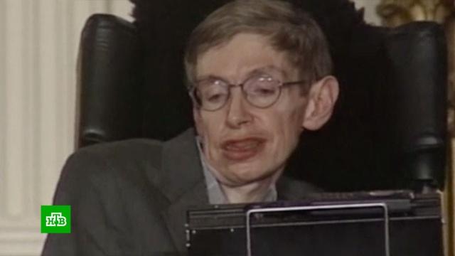 Физик-гений иоптимист винвалидной коляске: чем запомнится Стивен Хокинг.британские ученые, знаменитости, наука и открытия, смерть, физика.НТВ.Ru: новости, видео, программы телеканала НТВ