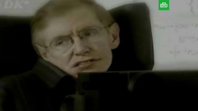 Умер знаменитый физик Стивен Хокинг.британские ученые, смерть, физика.НТВ.Ru: новости, видео, программы телеканала НТВ
