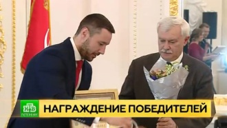 Власти Петербурга наградили чемпионов и призеров Игр в Пхёнчхане
