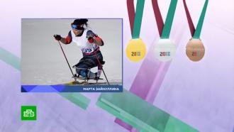 Российская биатлонистка Румянцева завоевала третье золото на Паралимпиаде