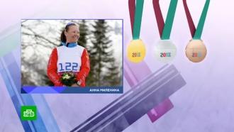 Анна Миленина принесла России шестое золото Паралимпиады