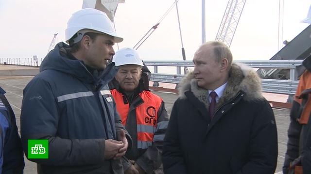Путин осмотрел готовую часть Крымского моста.Крым, Путин, мосты, строительство.НТВ.Ru: новости, видео, программы телеканала НТВ