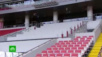 Корреспонденты НТВ за три месяца до старта ЧМ-2018 проверили готовность стадионов
