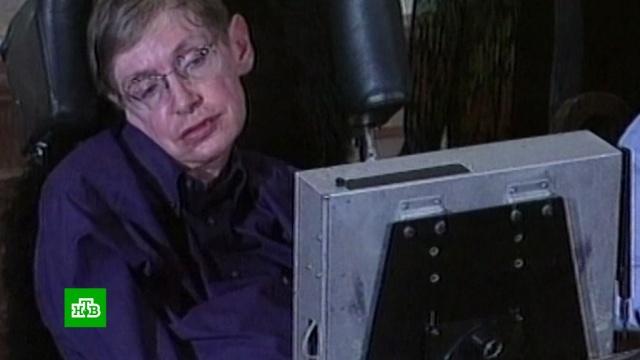 Был двоечником иненавидел биологию: малоизвестные факты оСтивене Хокинге.британские ученые, смерть, физика.НТВ.Ru: новости, видео, программы телеканала НТВ