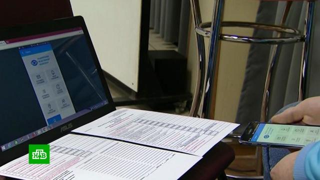 В вебинаре для независимых наблюдателей поучаствовали почти 30 тысяч человек.выборы, наблюдатели.НТВ.Ru: новости, видео, программы телеканала НТВ