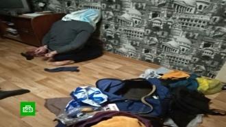 Задержанные в Калужской области пособники ИГ признались в подготовке терактов