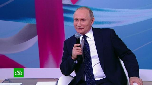 Путин обсудил сучастниками форума «Россия— страна возможностей» чипсы, массаж имолекулярную кухню.Москва, Путин, малый бизнес, молодежь.НТВ.Ru: новости, видео, программы телеканала НТВ
