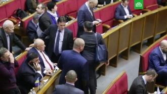 Савченко спистолетом игранатами вывели из зала заседаний