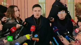 «Если не слабо»: Савченко потребовала публичного допроса на детекторе лжи