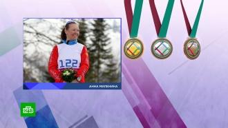 Биатлонистка Миленина стала семикратной паралимпийской чемпионкой