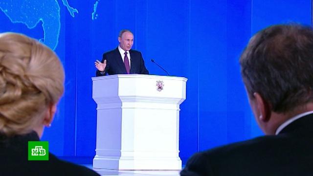 Путин поручил разработать указ онациональных целях развития России до 2024года.Путин, демография, жилье, экология, экономика и бизнес.НТВ.Ru: новости, видео, программы телеканала НТВ