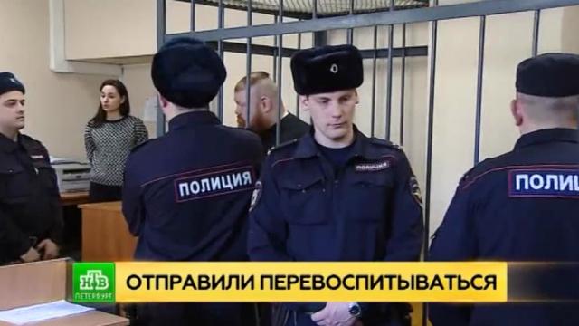 Получил по минимуму: Рыжему Тарзану поменяли статью.Санкт-Петербург, приговоры, проституция, суды, хулиганство.НТВ.Ru: новости, видео, программы телеканала НТВ