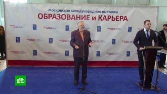 Политологи после выборов предсказали КПРФ и ЛДПР скорые реформы