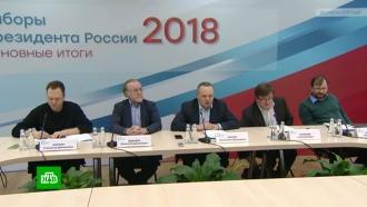 Глава Фонда развития гражданского общества объяснил высокий результат Путина на выборах