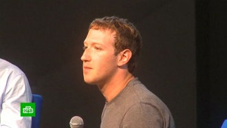 Цукерберг вызван в британский парламент из-за скандала с вмешательством в выборы