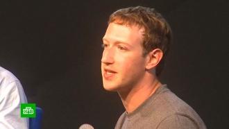Цукерберг за сутки обеднел на $6млрд