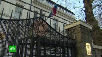 МИД пригласил иностранных послов обсудить дело Скрипаля