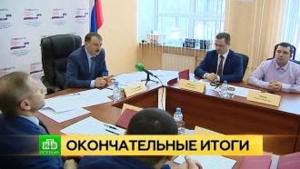 Избирком Ленобласти подвел окончательные итоги президентских выборов