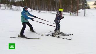 На Урале появился спортивный клуб для детей-инвалидов