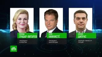 Путин продолжает принимать поздравления спобедой на выборах