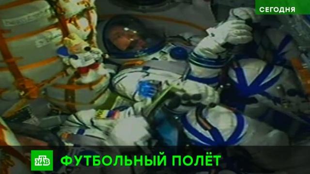 Космический корабль «Союз МС-08» взял курс на МКС.Байконур, МКС, Роскосмос, запуски ракет, космос.НТВ.Ru: новости, видео, программы телеканала НТВ