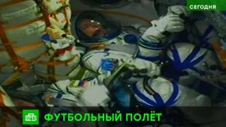 Космический корабль &laquo;Союз <nobr>МС-08&raquo;</nobr> взял курс на МКС