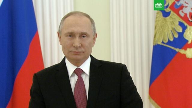 «Вместе мы обязательно добьемся успеха»: Путин обратился кроссиянам.здравоохранение, экология, Путин, ЖКХ, экономика и бизнес, образование, социальное обеспечение, выборы.НТВ.Ru: новости, видео, программы телеканала НТВ