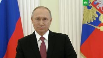 «Вместе мы обязательно добьемся успеха»: Путин обратился кроссиянам