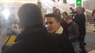 Савченко задержали вздании Рады
