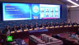 ЦИК: Путин получил 76,69% голосов на выборах президента РФ