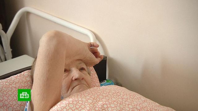 Илья Яшин упрятал родную бабушку в дом престарелых.Москва, пенсионеры, Яшин Илья.НТВ.Ru: новости, видео, программы телеканала НТВ
