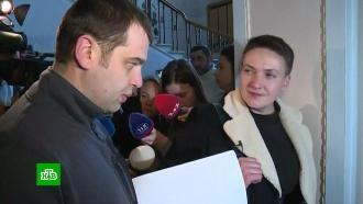 В Киеве суд изберет меру пресечения обвиняемой в терроризме Савченко