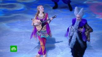 ВМоскве начались повторные показы ледового мюзикла «Руслан иЛюдмила»