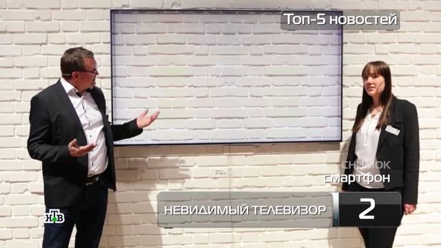 Топ-5 новостей из мира науки и технологий по версии «Чуда техники», 25 марта.автомобили, гаджеты, здоровье, медицина, наука и открытия, роботы, такси, технологии.НТВ.Ru: новости, видео, программы телеканала НТВ
