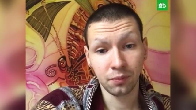 Кирилл Руки-Базуки рассказал о выздоровлении.блогосфера, соцсети, шоу-бизнес.НТВ.Ru: новости, видео, программы телеканала НТВ