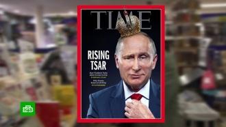 Журнал Time поместил на обложку номера Путина в короне