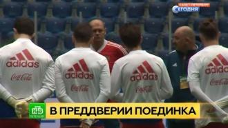 Тренировка сборной России впреддверии игры сфранцузами началась сминуты молчания