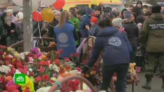 Папа римский выразил соболезнования всвязи страгедией вКемерове