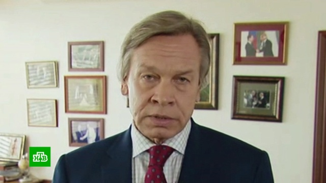 «Не отвечать нельзя»: Пушков прокомментировал массовую высылку дипломатов. Эксклюзив НТВ.Великобритания, дипломатия, отравление, шпионаж, эксклюзив.НТВ.Ru: новости, видео, программы телеканала НТВ