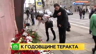 В Петербурге готовятся к годовщине теракта в метрополитене