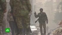Сирийские военные разработали план Бдля борьбы сбоевиками вВосточной Гуте