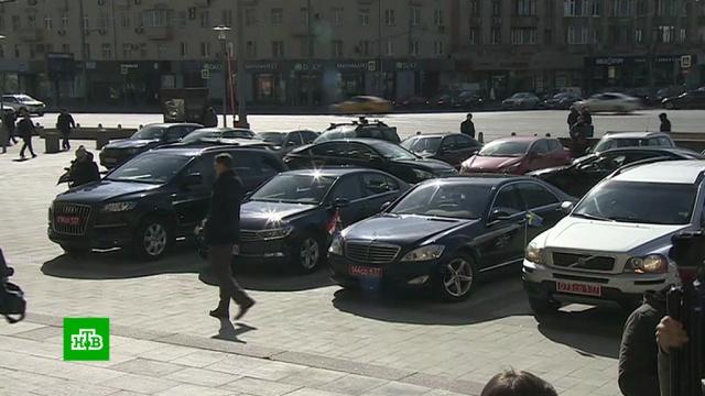 Посольские автомобили 23 стран образовали пробку у здания МИД РФ.Великобритания, дипломатия, МИД РФ, отравление, расследование.НТВ.Ru: новости, видео, программы телеканала НТВ