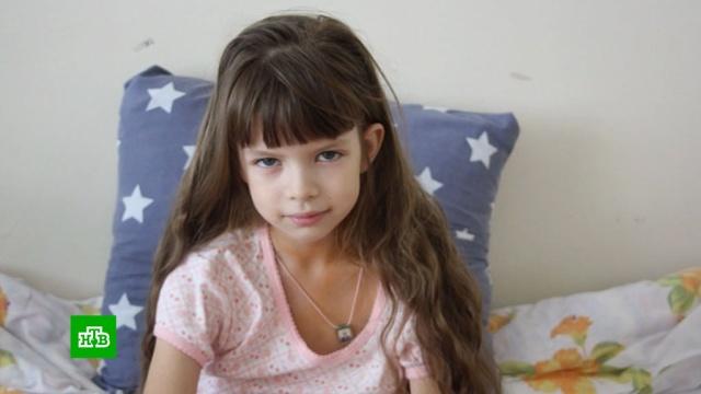 Юной Насте из Владивостока срочно нужны средства, чтобы дожить до пересадки костного мозга.SOS, благотворительность, дети и подростки, онкологические заболевания.НТВ.Ru: новости, видео, программы телеканала НТВ