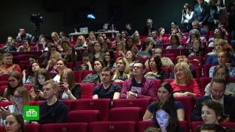 «Газпром-медиа» запустил масштабную образовательную программу