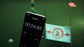 Выживет ли смартфон за 100 тысяч рублей в бассейне: краш-тест «НашПотребНадзора»