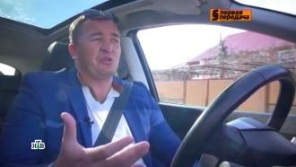 Пиар на костях: журналисты НТВ уличили «спасшегося пассажира Ан-148» во лжи.НТВ.Ru: новости, видео, программы телеканала НТВ