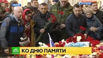 Белые розы, книга памяти и концерт: как Петербург встретит годовщину теракта в метро